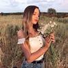 реклама на блоге Ксения Малиновская