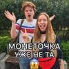 заказать рекламу у блоггера Платон Горохов