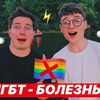 заказать рекламу у блоггера ssvetski