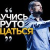 новое фото pavelbagryancev
