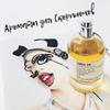 реклама на блоге Аня Parfdemaniac