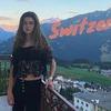 разместить рекламу в блоге Амелия Сафронова