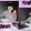 заказать рекламу у блоггера katya_tokar_