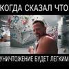 фотография Алексей Столяров
