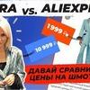 заказать рекламу у блоггера katyakonasova