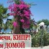 лучшие фото yulianka1981