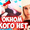реклама на блоге diana_ddi