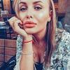 заказать рекламу у блоггера Анастасия Фурса