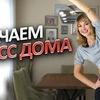 реклама в блоге katya_medushkina