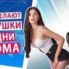 заказать рекламу у блоггера Алена Венум