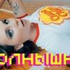 новое фото juliagodunova