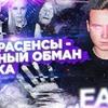 новое фото sobolevv