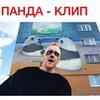фото Иван Кагилев