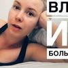 заказать рекламу у блоггера alena.pogrebnyak