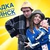 заказать рекламу у блоггера milkmulatka