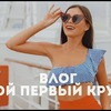 фото на странице karina_nigay