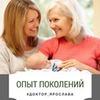 разместить рекламу в блоге Ярослава Матвеева