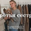 заказать рекламу у блоггера Ирина Голомаздина
