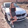 реклама у блоггера Ксения Малиновская