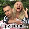 разместить рекламу в блоге Вячеслав Попов