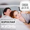 фото на странице Лариса Суркова