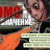 реклама в блоге belovme101