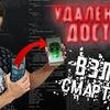 разместить рекламу в блоге mega_slava
