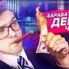 разместить рекламу в блоге mrsokolovsky