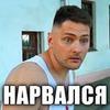 реклама у блоггера Слава Штиглиц