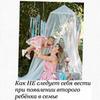 реклама у блоггера Оксана Ковалевская