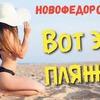 реклама у блоггера bardovskaya_a
