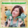 новое фото Полина Skidkidetyam