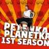 лучшие фото petenka_planetka  petr_lovigin