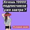 лучшие фото Елизавета Волкова