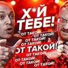реклама в блоге mrsokolovsky
