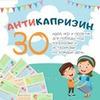 реклама в блоге Юля Давыдова