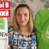 лучшие фото svetlana_bisyarina