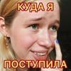 заказать рекламу у блоггера Лера Щёлокова