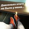 фотография Вадим Стукалов
