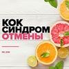 разместить рекламу в блоге Наталья Зубарева