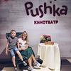 новое фото Ксения Гриненко