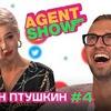 реклама на блоге _agentgirl_