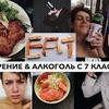 лучшие фото maxlistov