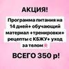 фото на странице Алена Михайлова