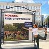 реклама у блоггера Яна Санжаровская