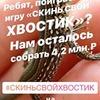 фото на странице Ирина Belisha_queen