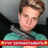 фото на странице Алексей Авдеев