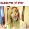 реклама у блоггера Иван Кагилев