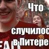 реклама у блоггера liza_bro