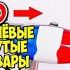 реклама у блоггера Александр Михайлов
